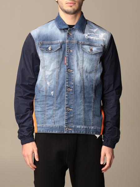 Dsquared2 denim vest with removable jacket