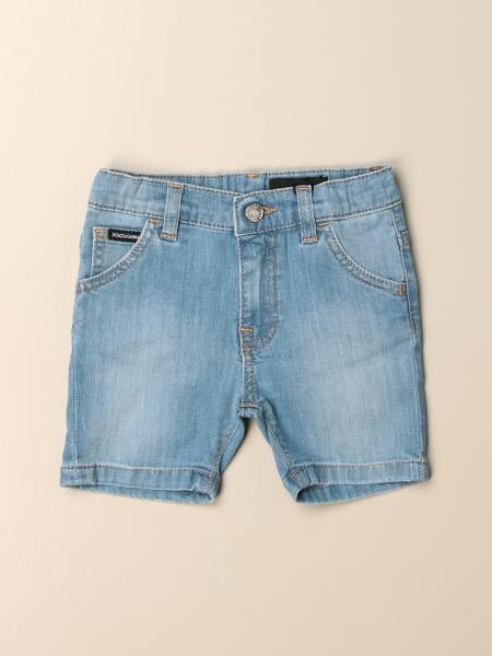 Dolce & Gabbana 5-pocket denim shorts