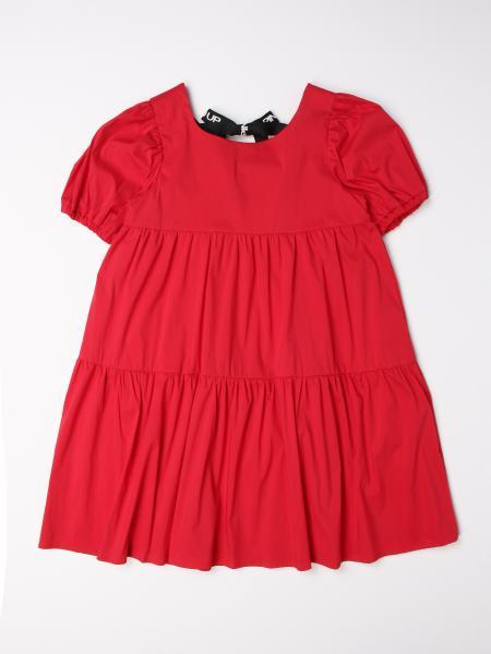 Платье Детское Pinko