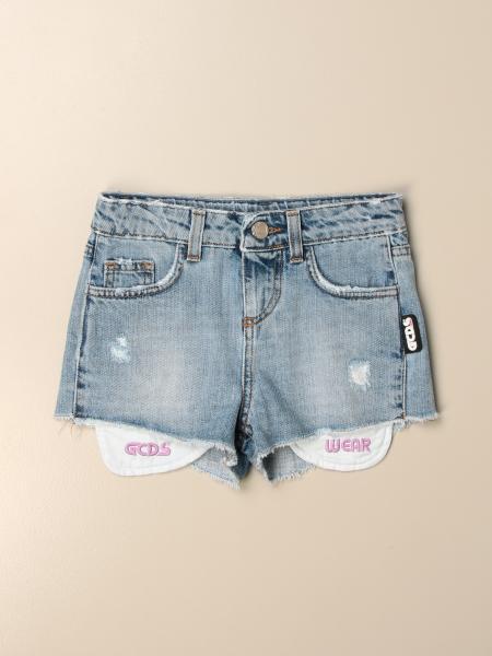 Pantalons courts enfant Gcds