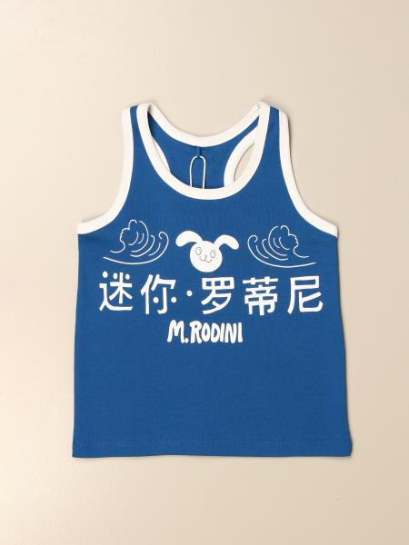 Mini Rodini: Camiseta marinera niños Mini Rodini
