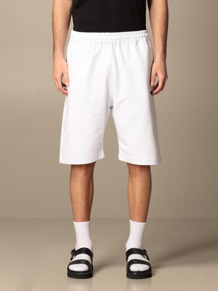 Pantaloncino jogging Msgm in cotone