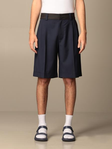 Pantaloncino Msgm in lana vergine