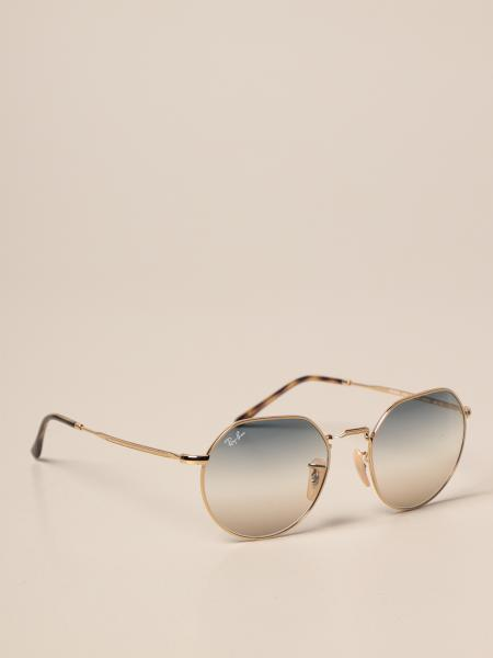 Lunettes femme Ray-ban