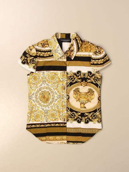 Camicia bambino Versace Young