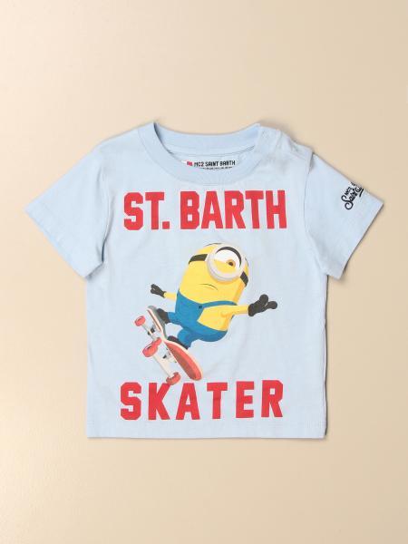 Футболка Детское Mc2 Saint Barth