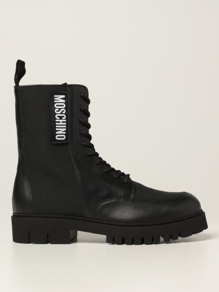 Moschino Couture ankle boot in nylon and leather