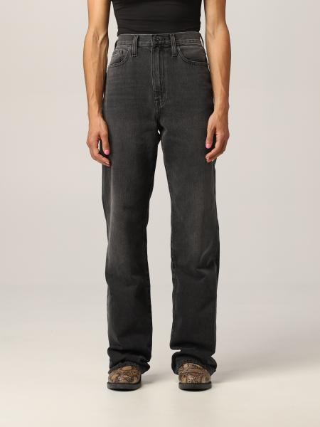Frame: Jeans Frame in cotone riciclato