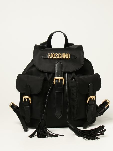 Moschino Couture nylon backpack