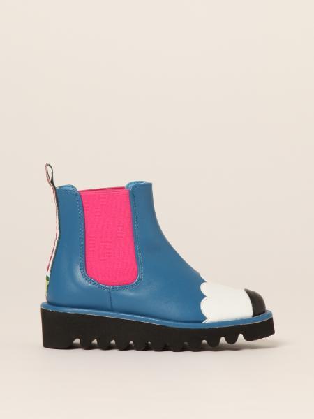 Обувь Детское Stella Mccartney