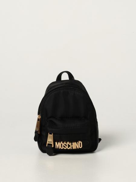 Moschino Couture nylon rucksack