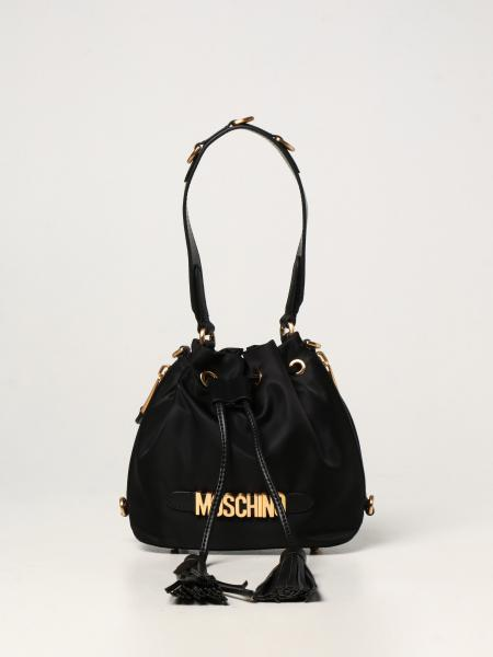 Moschino Couture bag in animalier nylon
