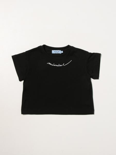 Mi Mi Sol: T-shirt enfant Mi Mi Sol