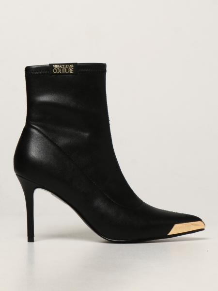 Stiefel damen Versace Jeans Couture
