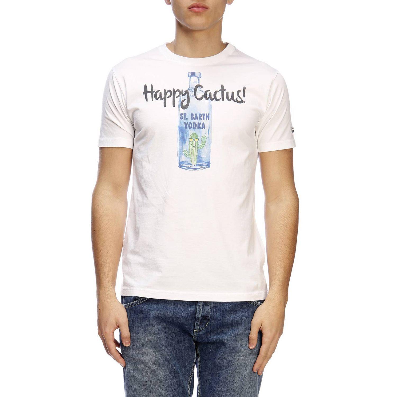 T-shirt men Mc2 Saint Barth white 1