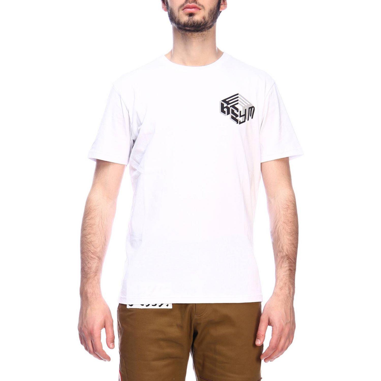 T-shirt homme Geym blanc 1