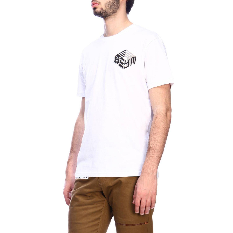 T-shirt homme Geym blanc 2