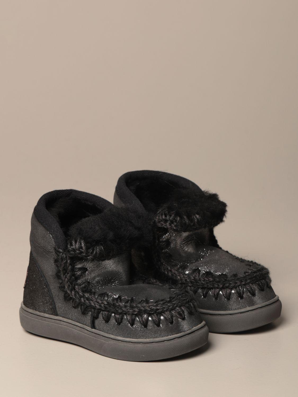 鞋履 Mou: 鞋履 儿童 Mou 黑色 2