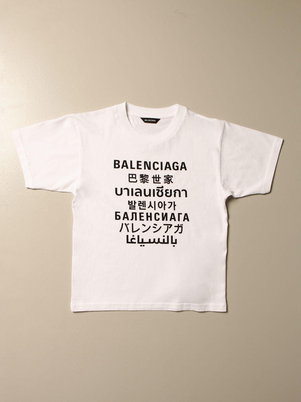 Camiseta Balenciaga: Camiseta niños Balenciaga rosa 1