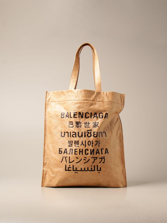 Bags Balenciaga: Balenciaga shopper bag in sustainable paper fabric sand 1