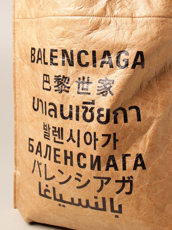 Bags Balenciaga: Balenciaga shopper bag in sustainable paper fabric sand 3