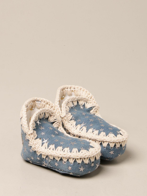 Zapatos Mou: Zapatos niños Mou stone washed 2