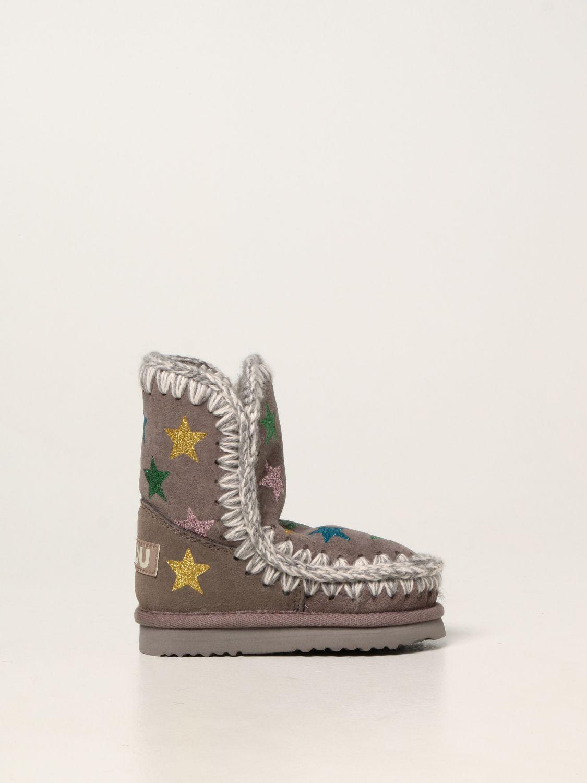 鞋履 Mou: 鞋履 儿童 Mou 灰色 1