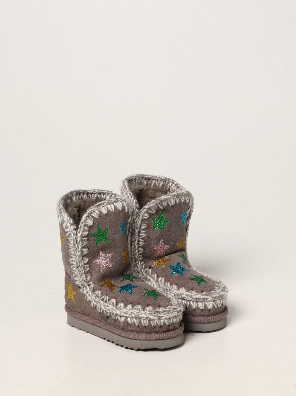 鞋履 Mou: 鞋履 儿童 Mou 灰色 2