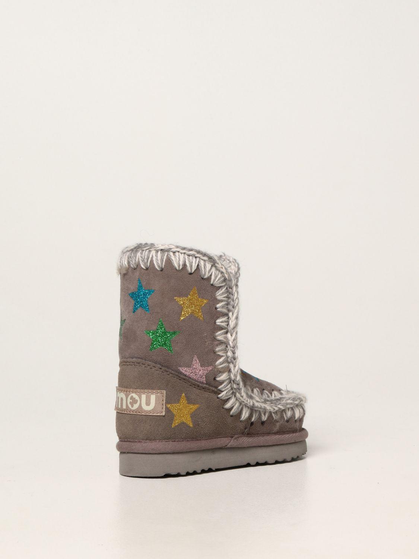 鞋履 Mou: 鞋履 儿童 Mou 灰色 3
