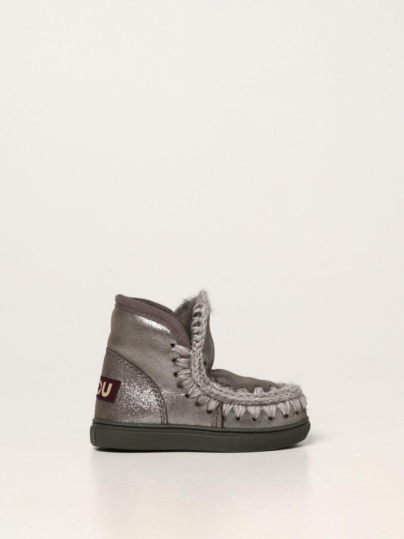 鞋履 Mou: 鞋履 儿童 Mou 银色 1