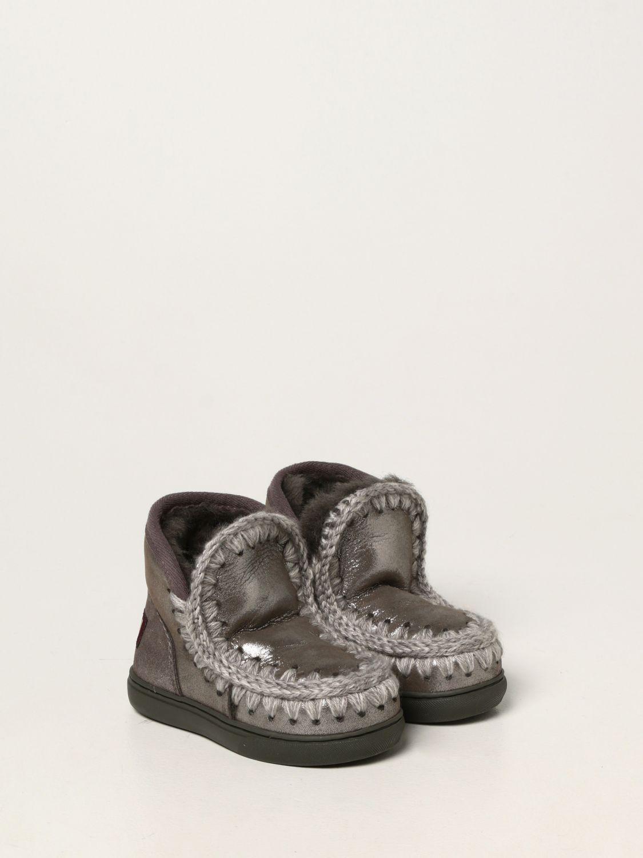 鞋履 Mou: 鞋履 儿童 Mou 银色 2