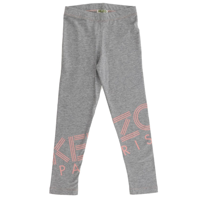 Pantalón niños Kenzo Junior gris 1