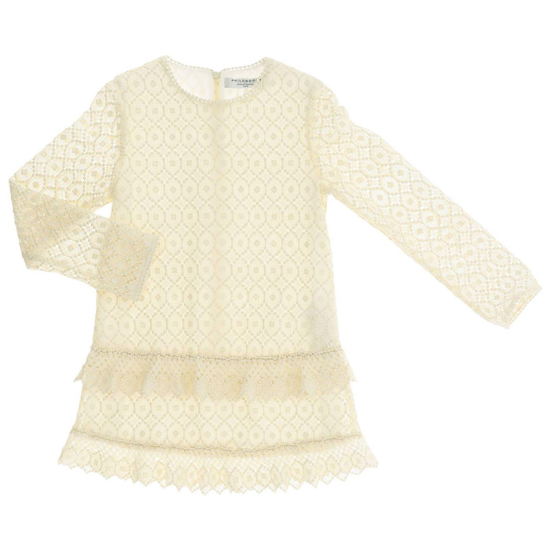 PHILOSOPHY DI LORENZO SERAFINI | Dress Dress Kids Philosophy Di Lorenzo Serafini | Goxip