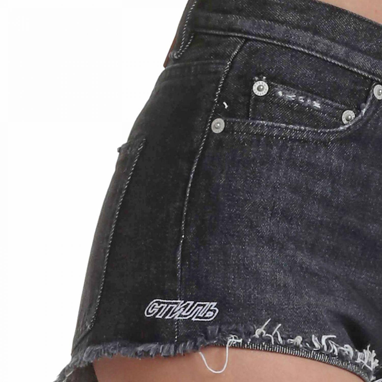 Pantaloncino donna Heron Preston nero 4