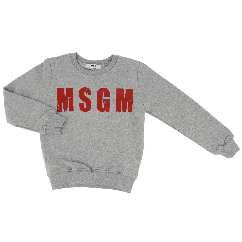 Maglia bambino Msgm Kids grigio 1