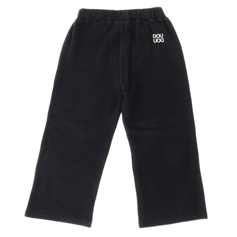 Trousers Douuod: Trousers kids Douuod black 2