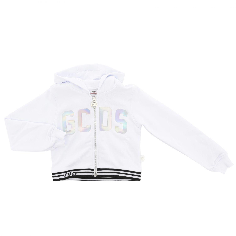 Sweat Gcds avec capuche et zip blanc 1