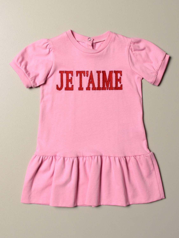 Платье Alberta Ferretti Junior: Платье Детское Alberta Ferretti Junior желтый 1
