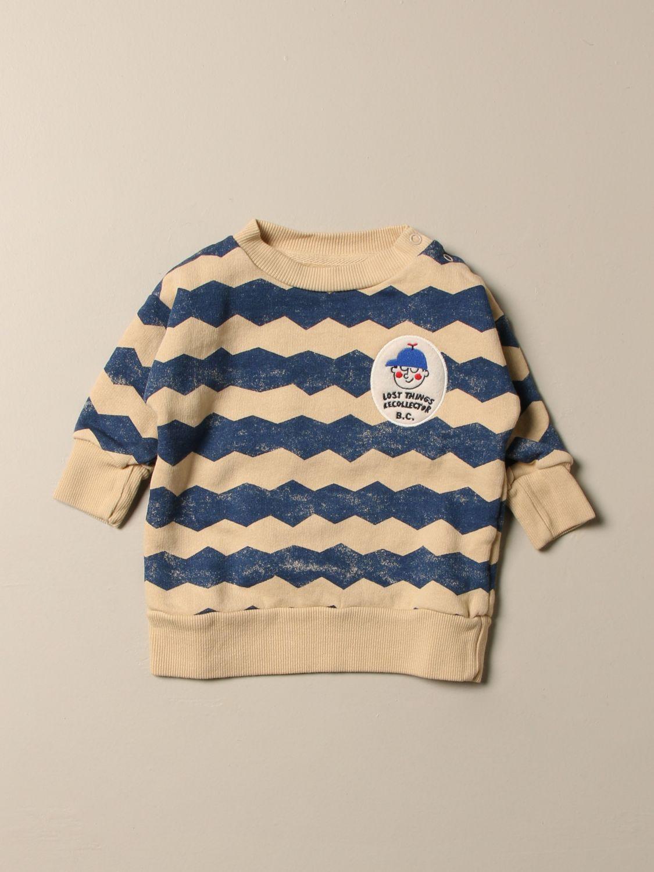 毛衣 Bobo Choses: 毛衣 儿童 Bobo Choses 米色 1