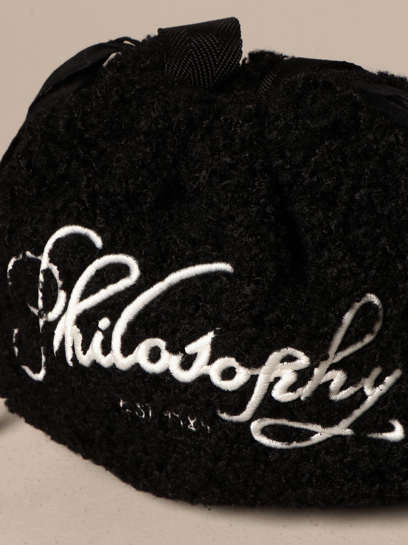 Bag Philosophy Di Lorenzo Serafini: Bag kids Philosophy Di Lorenzo Serafini ivory 3