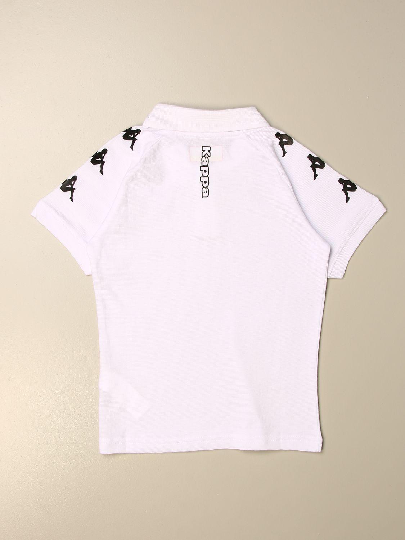 Polo Palermo: Polo Caldes da gara kappa bambino Palermo a maniche corte con logo bianco 2