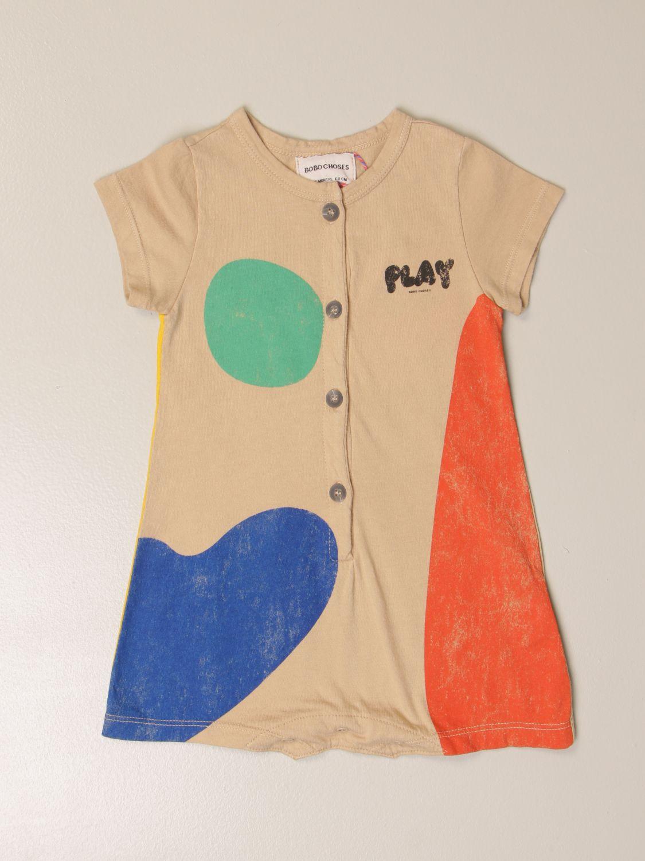 Pijama Bobo Choses: Pijama niños Bobo Choses beige 1
