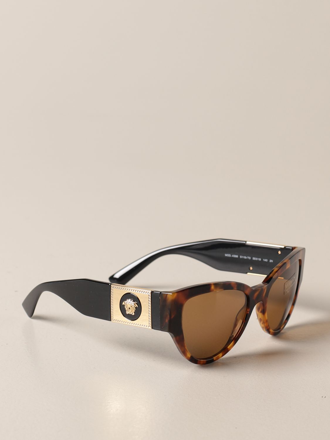 Glasses Versace: Versace sunglasses in acetate with a medusa head brown 1