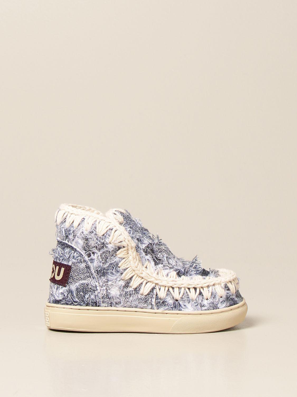 Chaussures Mou: Chaussures enfant Mou denim 1