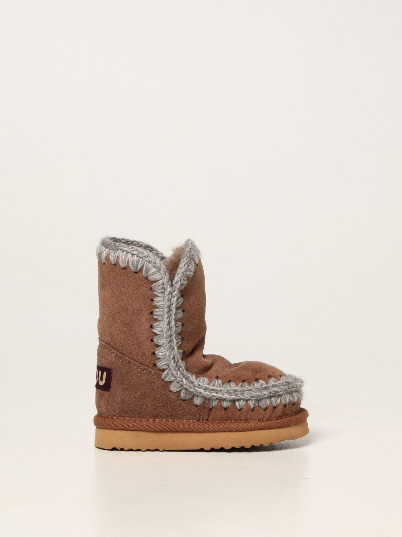 鞋履 Mou: 鞋履 儿童 Mou 牛仔布 1