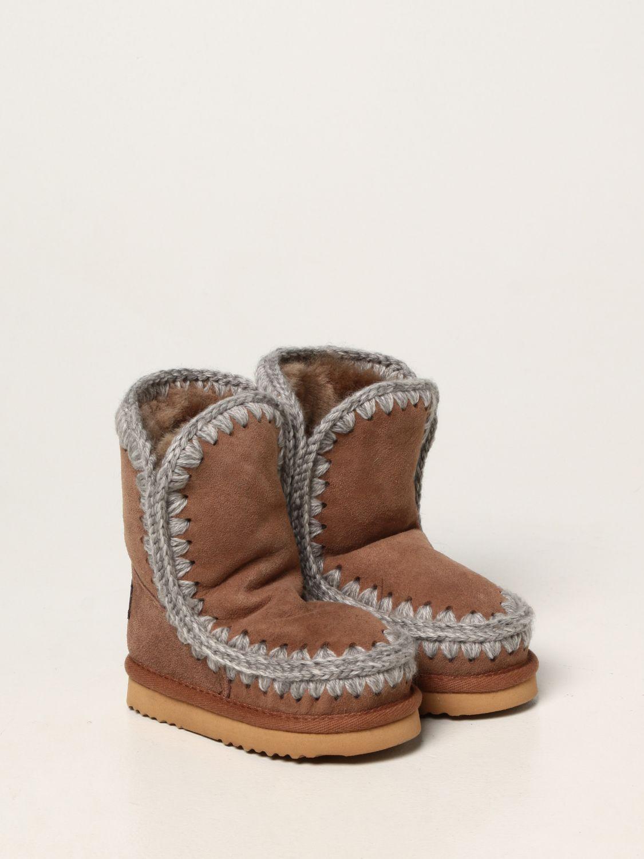 鞋履 Mou: 鞋履 儿童 Mou 牛仔布 2